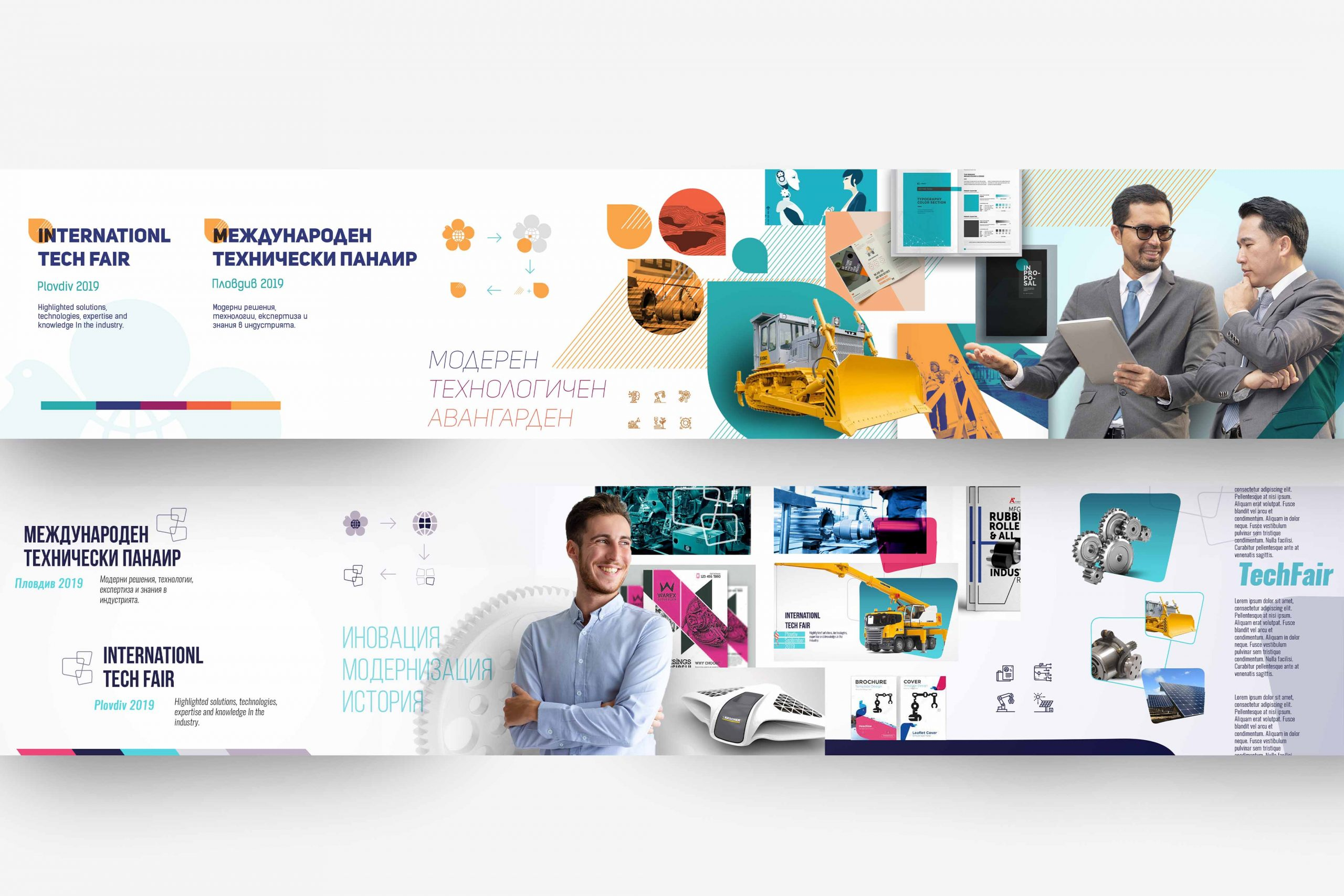International Plovdiv Tech Fair Rebranding-02